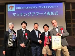 スポーツゴミ拾い マッチンアワード受賞2